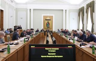 В Генплане Рязани появилась новая зеленая зона