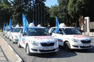 Рязань принимает участие в международном автопробеге ДОСААФ России