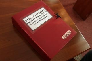 Назначена дата публичных слушаний по проекту бюджета Рязани на 2018 год