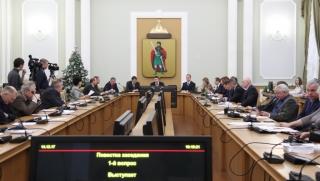 Депутаты городской Думы приняли бюджет Рязани на 2018 год