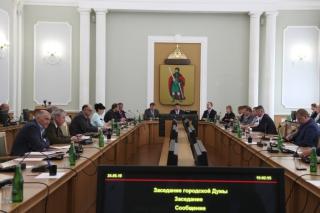 Депутаты Рязанской городской Думы рассмотрели отчет о деятельности администрации Рязани за 2017  год