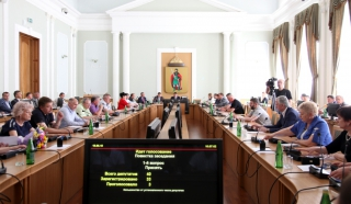 Назначена дата выборов в Рязанскую городскую Думу