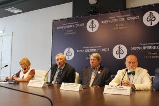 Рязань принимает I Международный Форум древних городов