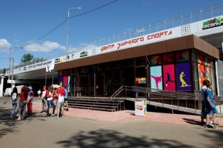 В рязанском Лесопарке открылся Центр уличного спорта «Под мостом»