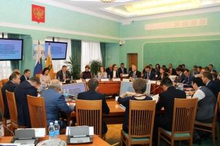 Глава города Юлия Рокотянская  приняла участие в конференции Центробанка