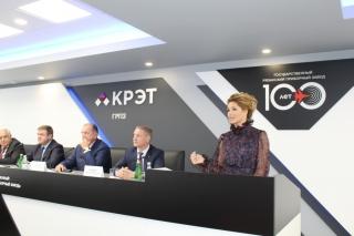 Рязанский приборный завод отмечает 100-летие