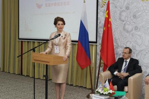 Юлия Рокотянская: «Мы делаем значительный шаг в деле укрепления дружбы и развития взаимоотношений между Россией и Китаем»