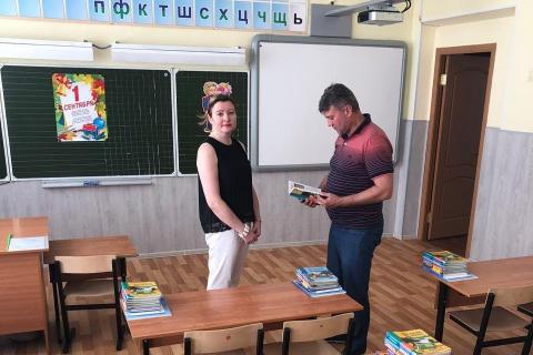 Депутат РГД Александр Сидоров проинспектировал рязанскую школу