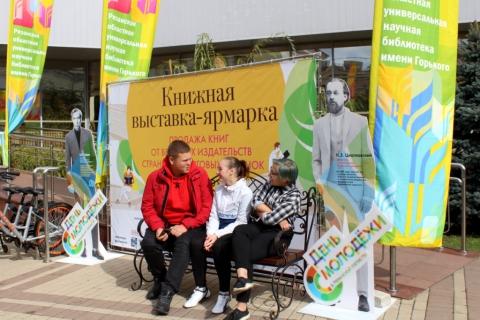 Лариса Максимова: «Читающий мир» - место притяжения единомышленников, любящих и ценящих литературу»