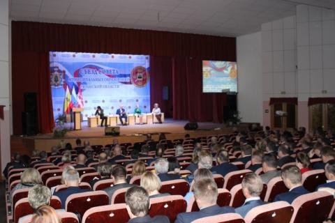 Совет муниципальных образований Рязанской области войдет в Национальную Ассоциацию
