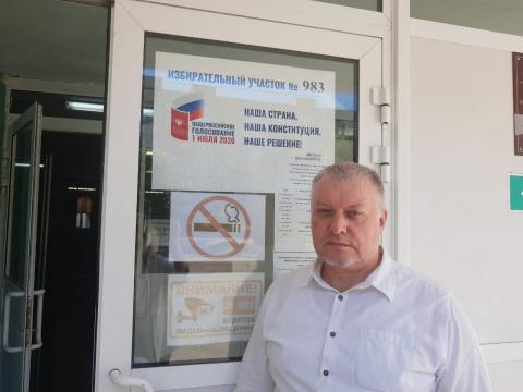 Дмитрий Володин проголосовал по поправкам в Конституцию РФ