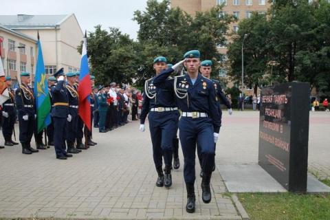 Рязанцы почтили память воинов-десантников