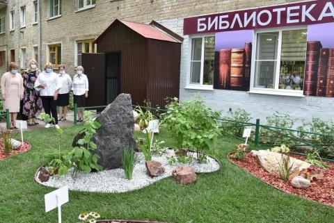 В поселке Строитель открылась обновленная библиотека