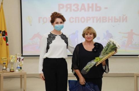 Юлия Рокотянская поздравила рязанских спортсменов