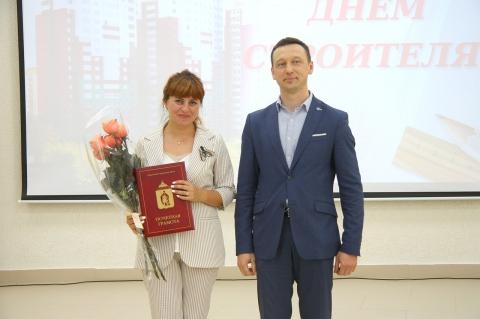 В Рязани отпраздновали День строителя