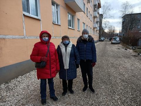 Проблема жителей улицы Рытикова решена